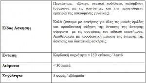 Egymosyni-2