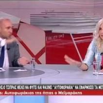 Ελένη Αυλωνίτου στην εκπομπή του κ. Μπογδάνου στον ΣΚΑΙ, 1/9/2015