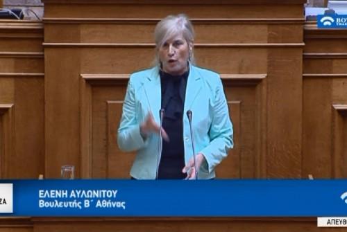 Ελένη Αυλωνίτου, ομιλία στη Βουλή στις 27/4/2017