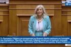Ελένη Αυλωνίτου, ομιλία στη Βουλή στις 26/7/2017