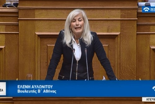 Ελένη Αυλωνίτου, ομιλία στη Βουλή στις 13/11/2017