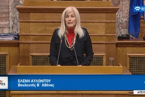 Ελένη Αυλωνίτου, ομιλία στη Βουλή στις 9/1/2018