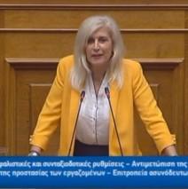 """Ομιλία Ελένης Αυλωνίτου στη Βουλή στο νομοσχέδιο """"Ασφαλιστικές και Συνταξιοδοτικές ρυθμίσεις και άλλες διατάξεις"""" στις 10.07.2018"""