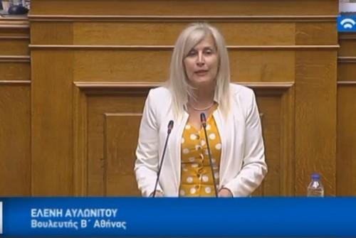 Ομιλία της Ελένης Αυλωνίτου στην Επιτροπή Οικονομικών στις 12.6.2018