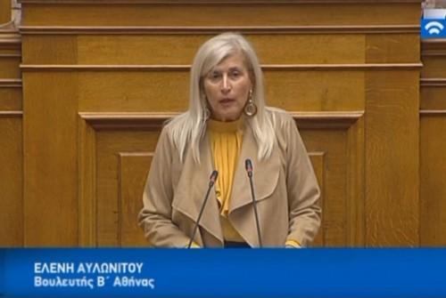 Ομιλία Ελένης Αυλωνίτου στη Βουλή στην Επιτροπή Μορφωτικών Υποθέσεων στις 23.10.2018