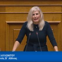 """ΕΛΕΝΗ ΑΥΛΩΝΙΤΟΥ: Ομιλία στην Ολομέλεια της Βουλής στις 23.1.2019 για τη """"Συμφωνία των Πρεσπών"""""""