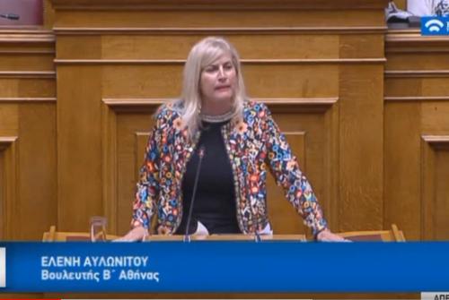EΛENH ΑΥΛΩΝΙΤΟΥ: Oμιλία στη Βουλή για τις 120 δόσεις και τη 13η σύνταξη 14.5.2019